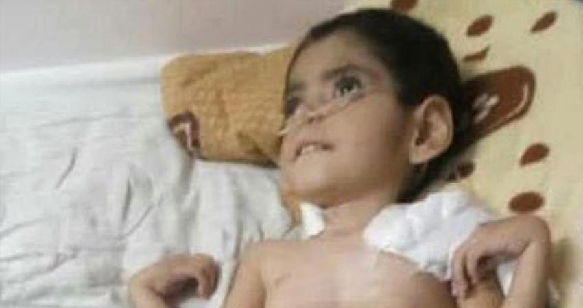 La mayoría de su vida la ha pasado en hospitales. Foto: Archivo/Radio ABC Stereo